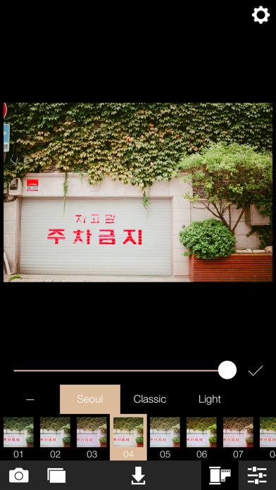 تحميل Analog Seoul للكمبيوتر
