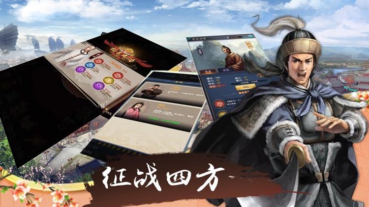 清官养成记:古代养成手游 screenshot-4