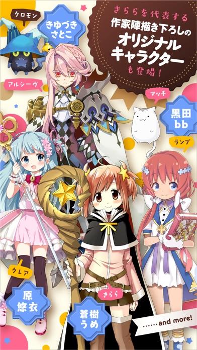 きららファンタジア screenshot1
