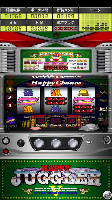 ハッピージャグラーVⅡのスクリーンショット4