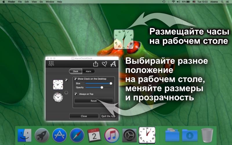 Alarm Clock 4 Dock скриншот программы 3