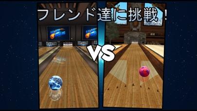 Galaxy Bowling ボーリングのおすすめ画像2