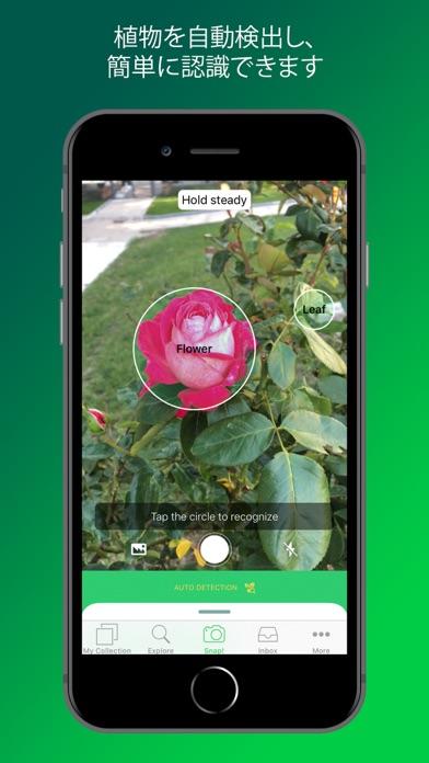 PlantSnap Pro: Identify Plantsのおすすめ画像2