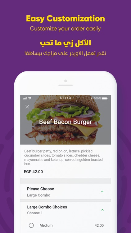 Otlob - Online food delivery screenshot-4
