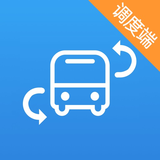 Download 陆易行移动 free for iPhone, iPod and iPad