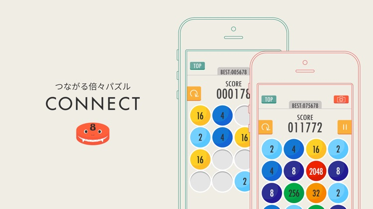 CONNECT BRAINS GAME screenshot-0