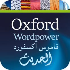 ‎Oxford Wordpower Dict.: Arabic