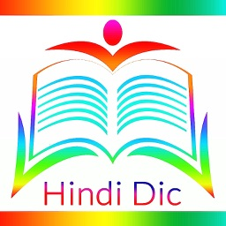 Hindi Eng Dic + Keys( English to Hindi & Hindi to English )
