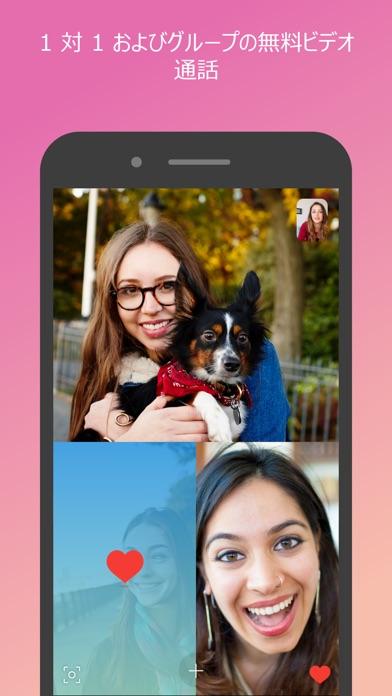 Skype for iPhone ScreenShot3