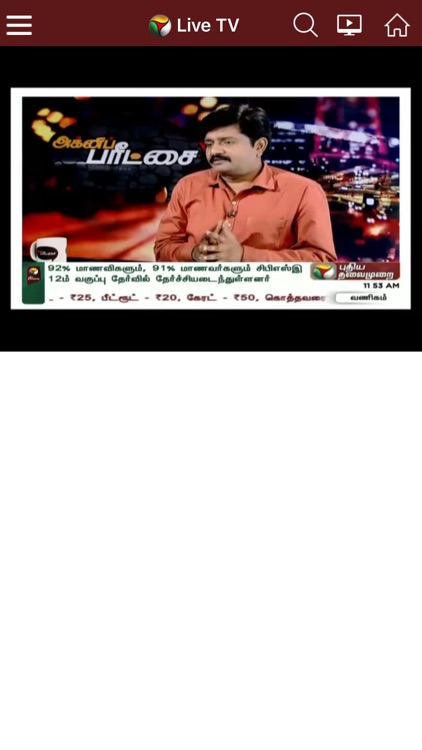 Puthiya Thalaimurai Live News