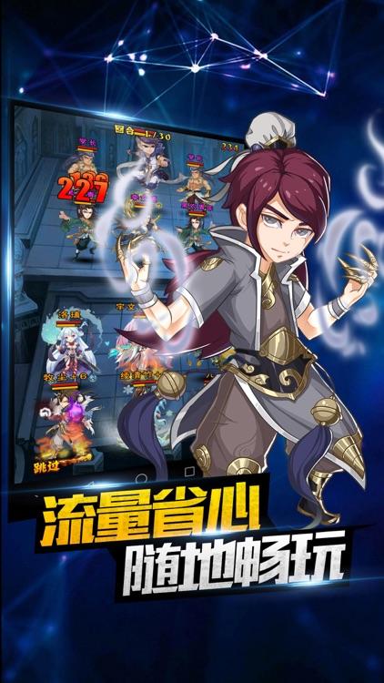 大主宰:天蚕土豆正版授权 screenshot-4