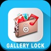Gallery Photo Locker