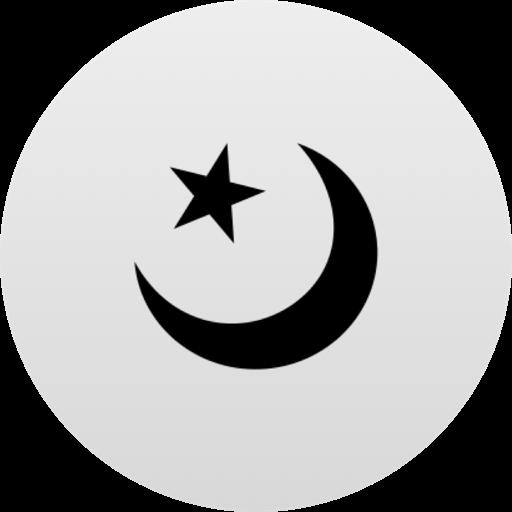 iMosque - المسجد الخاص بك