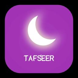 Dream Tafseer -تفسير