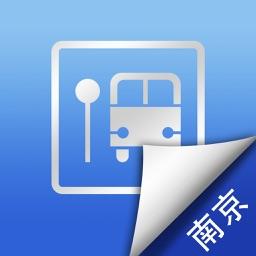 南京掌上公交-实时准确天气地铁查询
