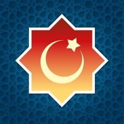 Ramadan Deluxe Pro 2018
