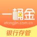 121.一桶金理财-15%高收益央企控股平台