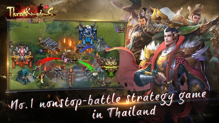 Three Kingdoms: Infinity Wars screenshot-0