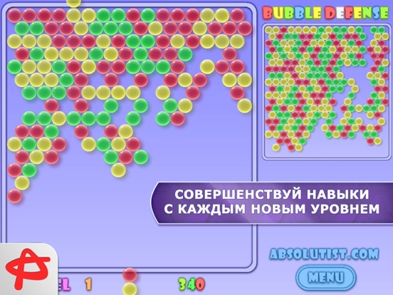 Bubblez HD: Bubble Shooter для iPad