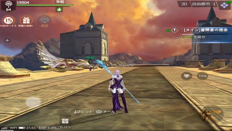 ドラゴニアンサーガ screenshot-5