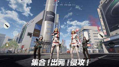 Screenshot for 荒野行動 in Japan App Store