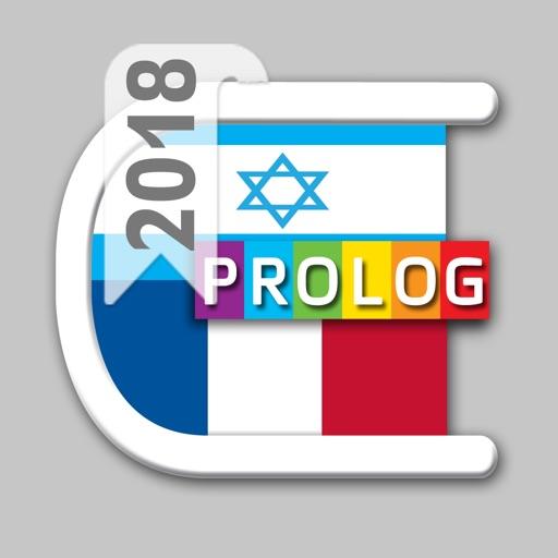 HEBREW - FRENCH v.v Dictionary
