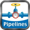 石油·ガスパイプラインの規則