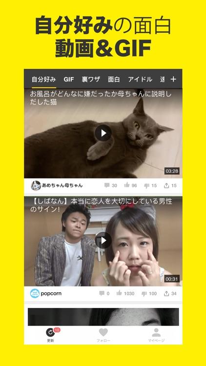 Topbuzz Video-様々な人気動画見放題アプリ!