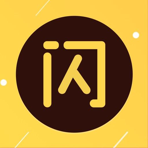 闪电降价app icon图