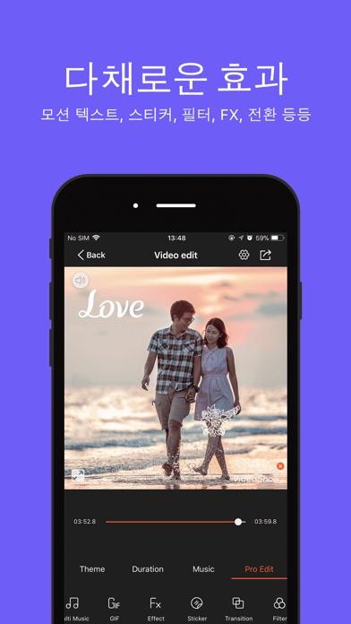VideoShow 무비메이커 - 동영상 편집기 for Windows