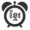 Day Khmer - Khmer Calendar