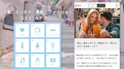 女性向けまとめ読みアプリ - pool(プール)-スクリーンショット2