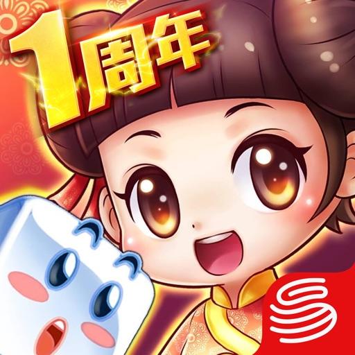大富翁9-周年庆典 海量福利