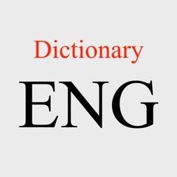 Multi English Dictionary