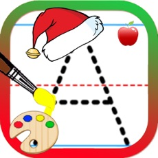 Activities of Christmas Tracing Letter