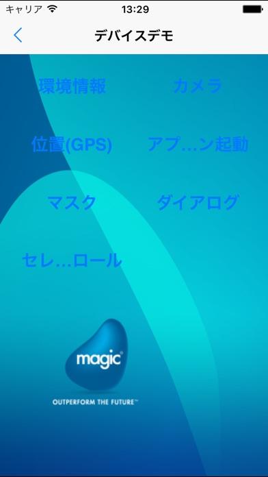 Magic xpa 3.2 Client 日本語版のスクリーンショット2