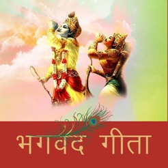 Bhagwat Geeta In Hindi On The App Store