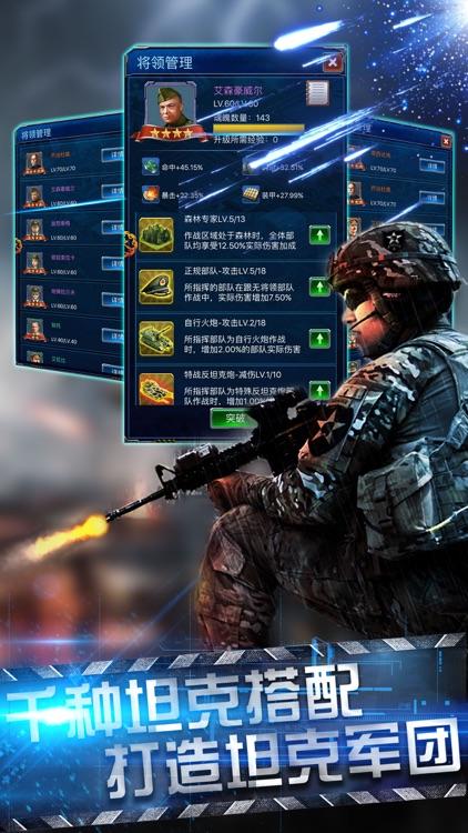 坦克突击二战军事游戏-坦克大战联机射击游戏大全