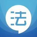 anjie li - Logo
