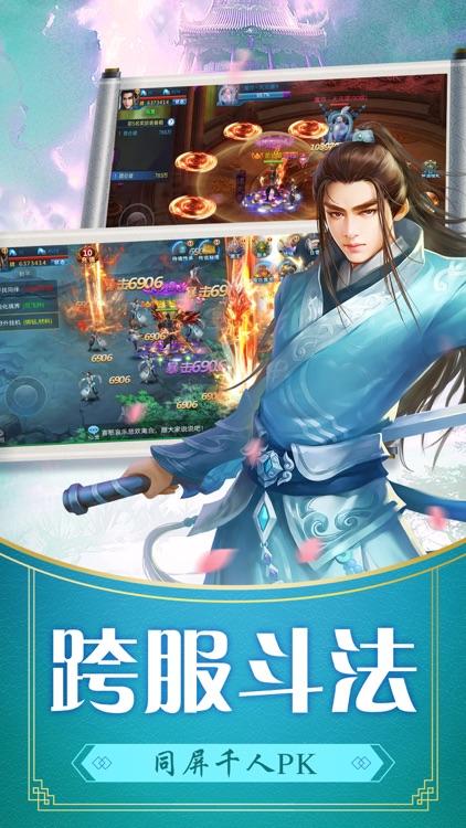 百战天下:邪皇-武侠奇迹手游