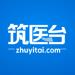 11.筑医台-为中国建设更好的医院