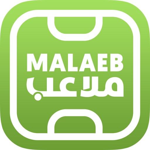 Malaeb ملاعب application logo