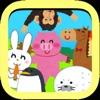 孩子们的游戏 - 播放和声音4动物版的宝贝儿孩子!