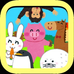 Kids game - Play and Sound!4