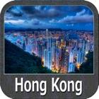 Hong Kong - GPS Map Navigator icon