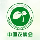 中国农博会 icon