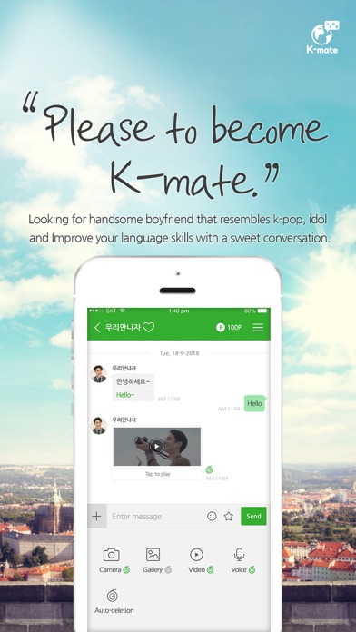 Kmate - Chat with global screenshot four