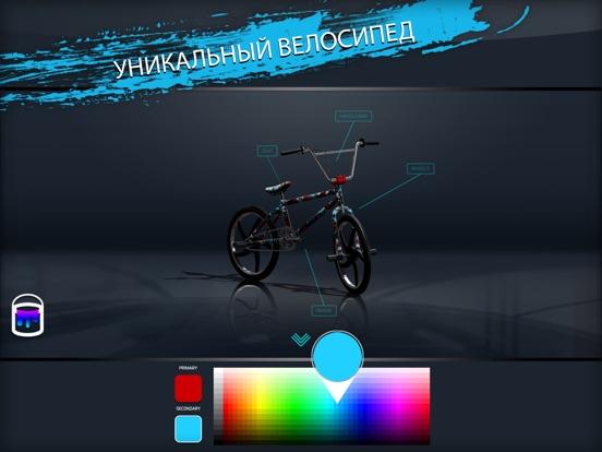 Touchgrind BMX 2 для iPad