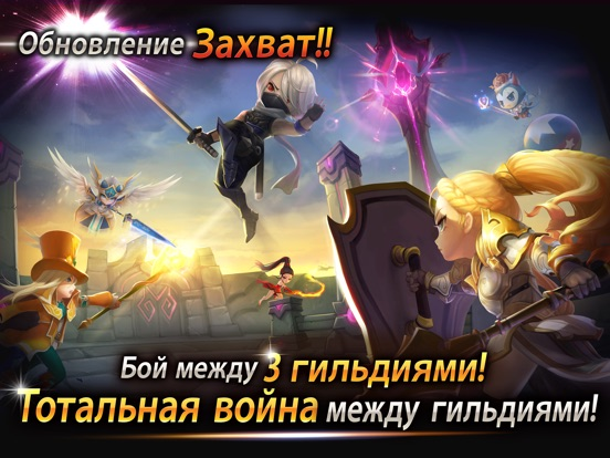 Summoners' War: Sky Arena для iPad