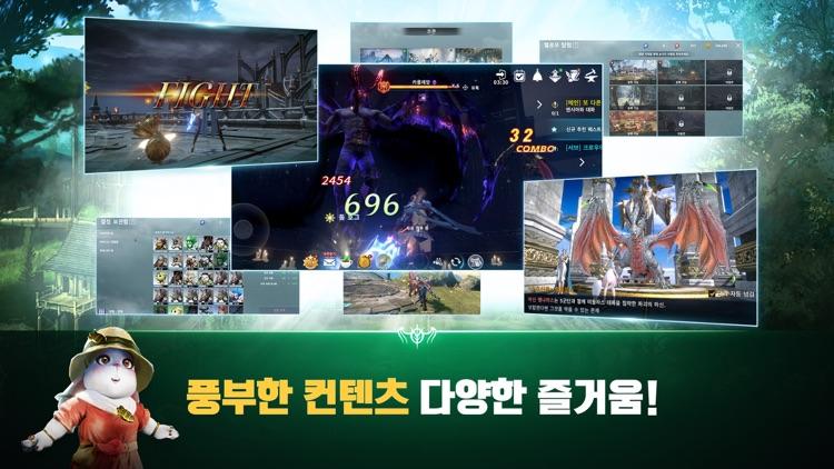 이카루스M(모바일) screenshot-4